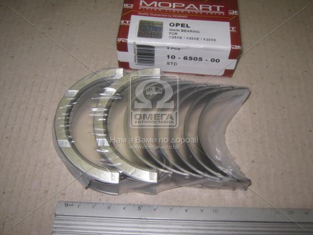 Вкладыши коренные OPEL STD X25XE 2,5 V6 (производство Mopart) (арт. 10-6505 00), ACHZX