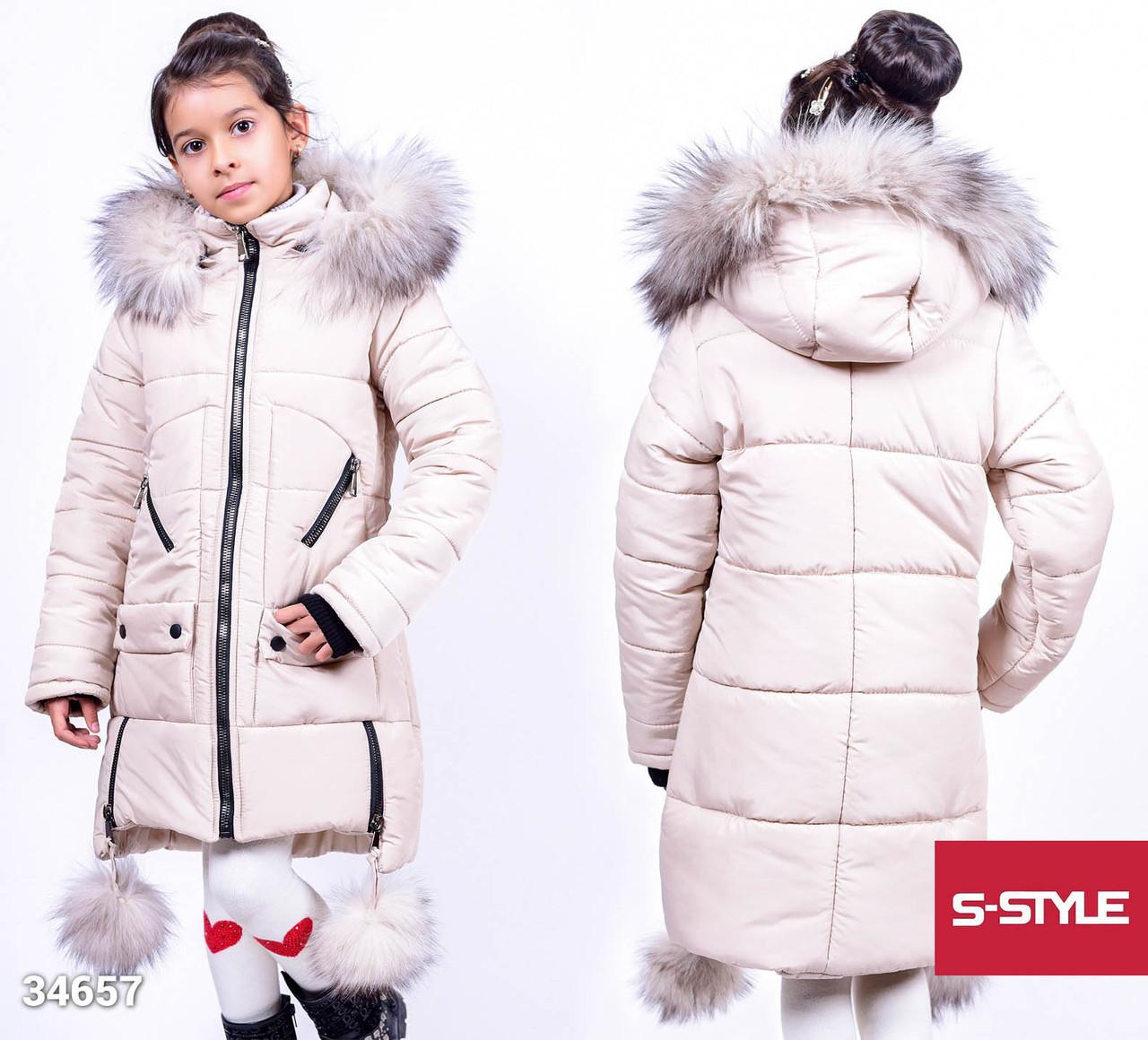 e25ad5dc3e1 Детская верхняя одежда - Интернет-магазине женской одежды