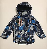 Термо куртка для мальчиков 98 см