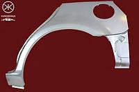Рем часть (Арка) заднего левого крыла (SDN/HB) Mazda 6 (GG/GY) 2002-2008