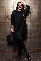 Ангоровый женский брючный костюм с асимметричной длинной кофтой 14KO210, фото 1