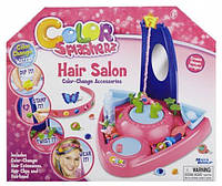 """Игровой набор """"Парикмахерский салон"""" Hair Salon Color Splasherz (56525)"""