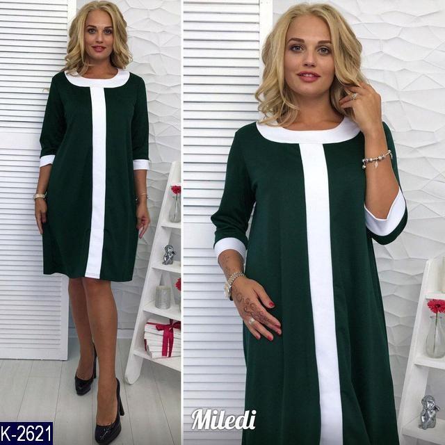 Платье - Милания в Одессе