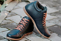 Ботинки полуботинки зимние кожа мужские темно синие Харьков (Код: М147а)