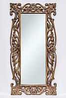 Зеркало Toledo в оправе из тикового дерева 180х90 см, коричневое