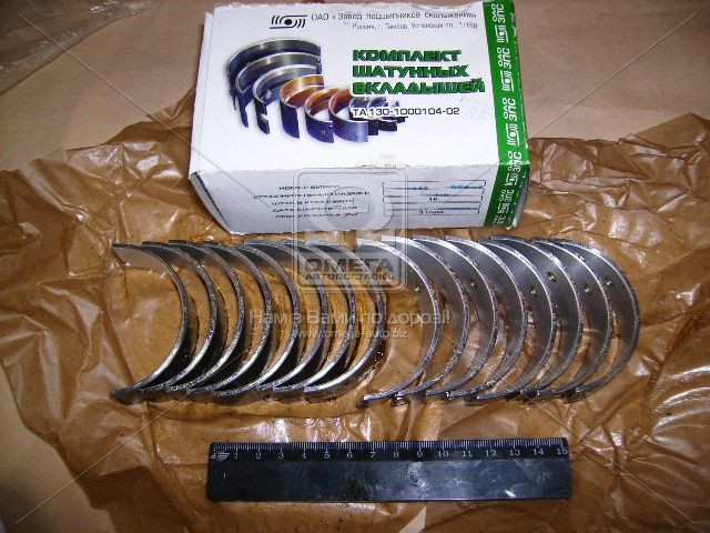 Вкладыши шатунные 0,25 ЗИЛ 130 АО20-1 (производство ЗПС, г.Тамбов) (арт. ТА.130-1000104-02), ACHZX