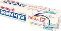 Зубная паста Новый Жемчуг Тотал 12 + нежное отбеливающая100мл