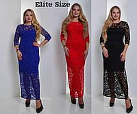 Длинное гипюровое платье в больших размерах с рукавом 3 4 6BR325 bb40df51e0a90