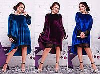 Велюровое свободное платье-трапеция в больших размерах с гипюром 16BR340