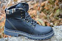 Ботинки зимние кожа Vitex черные мужские Харьков 2016 (Код: М248а)