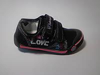 детская обувь, арт 9289 (26-31)