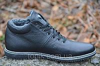 Зимние мужские ботинки полуботинки кроссовки кожа черные Olimp Харьков 2016 (Код: М256а)