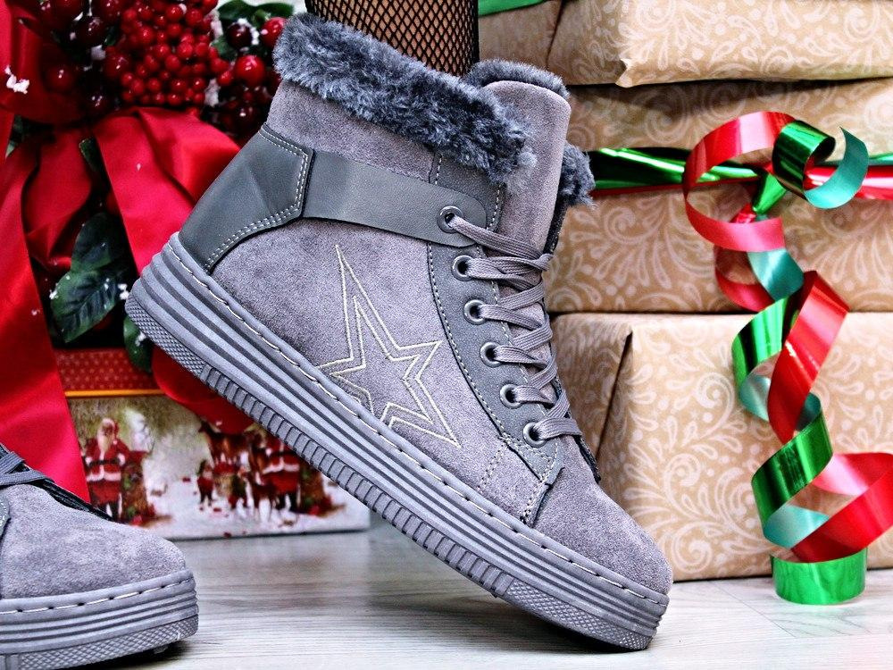 Стильні жіночі черевики зимові