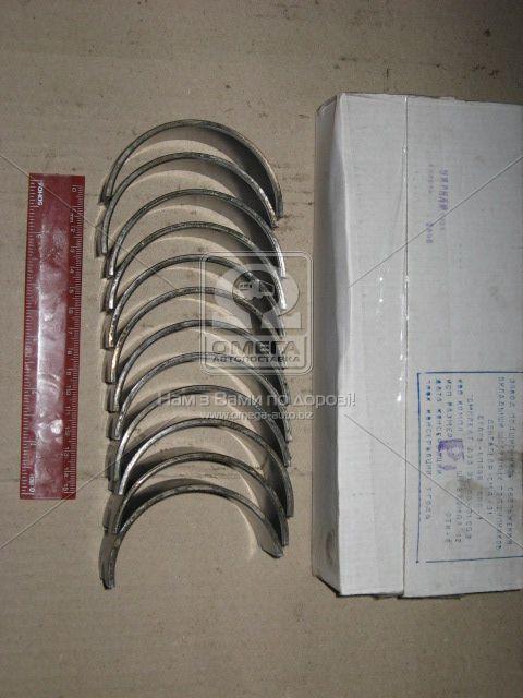Вкладыши шатунные Р1 СМД 31 АО6-1  (производство ЗПС, г.Тамбов) (арт. А23.01-84-31сбВ), ADHZX