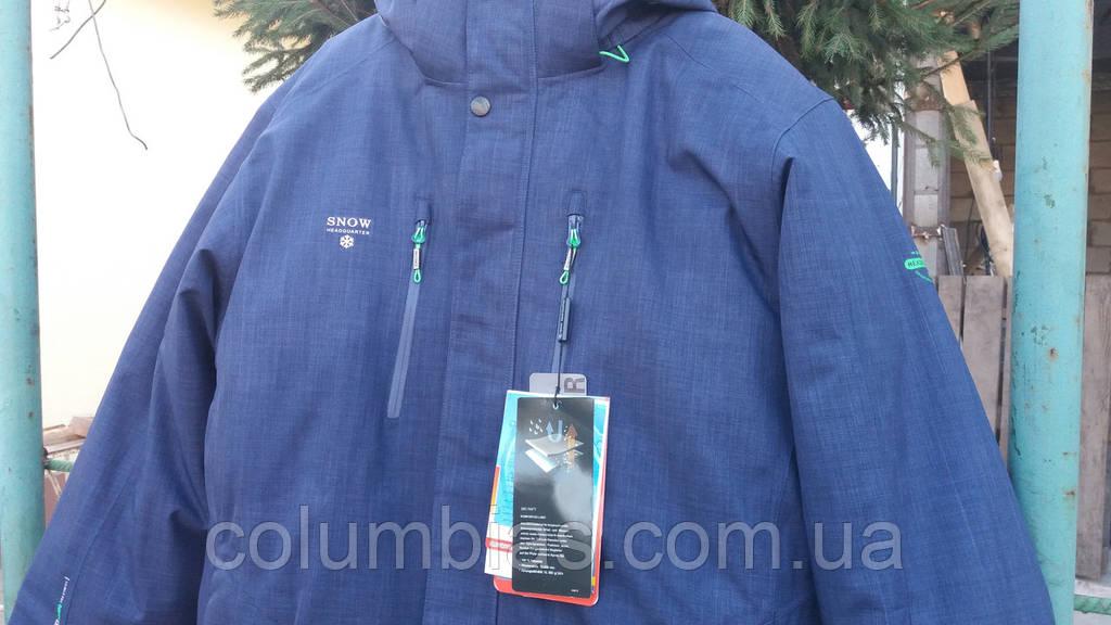 Мужские зимние куртки большие размеры  продажа, цена в ... 101440e24f3