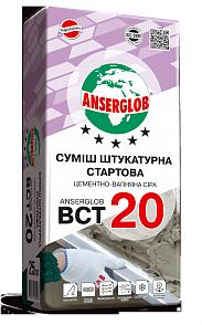 Штукатурка Anserglob ВСТ-20 серая, 25 кг, фото 2