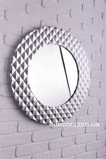 Зеркало настенное Dublin серебряное