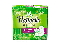 Гігієнічні прокладки Naturella Ultra Maxi 8шт.
