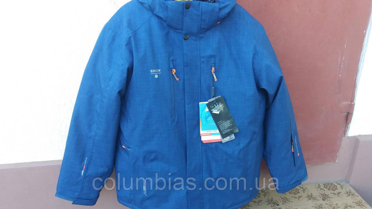 Куртки зимние мужские баталы