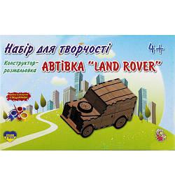 Конструктор-раскраска: Автомобиль «Land Rover»