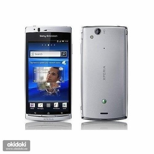 Оригинальный смартфон Sony Ericsson Xperia Arc S LT18i Silver - o-mobil  в Кременчуге