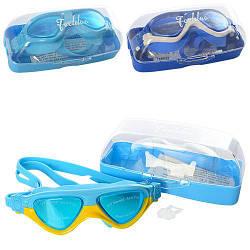 Очки для плавания MSW 007 (96шт) 3 цвета, беруши, в футляре,17-7-6,5см