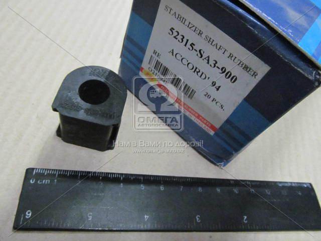 Втулка стабилизатора HONDA ACCORD, CIVIC задн. (производство RBI) (арт. O21094E)