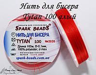 Нить для бисера Tytan 100 алый
