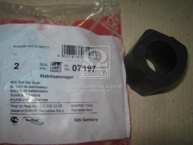 Втулка стабилизатора Mercedes-Benz (MB) (производство Febi) (арт. 7197)