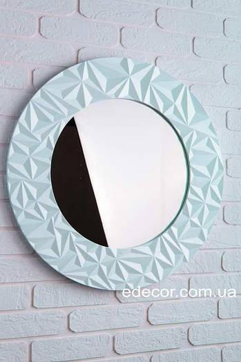 Зеркало настенное Stockholm белое