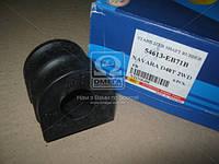 Втулка стабилизатора NISSAN передний (Производство RBI) N21NR20F