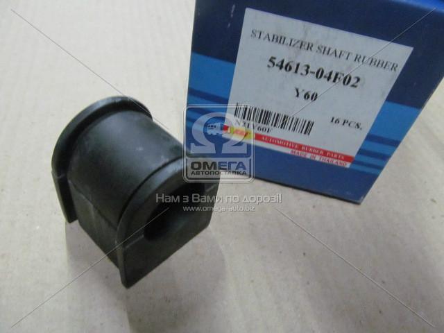 Втулка стабилизатора NISSAN передн. (производство RBI) (арт. N21Y60F)