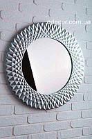 Зеркало настенное Luanda серебряное