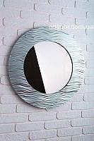 Зеркало настенное Canberra серебряное