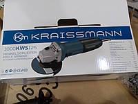 Болгарка Kraissmann 1000-KWS-125, фото 3