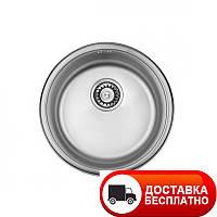 Мойка кухонная врезная Ula круглая сатин диаметр 44 см 0,8 мм глубина 18 см Бесплатная доставка