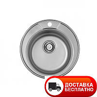 Мойка кухонная врезная Ula круглая полировка диаметр 49 см 0,8 мм глубина 18 см Бесплатная доставка