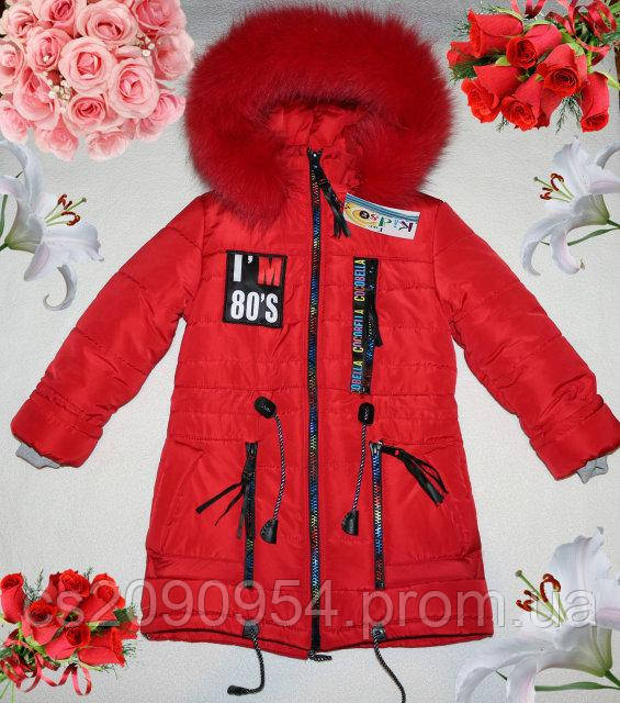 Теплая,стильная куртка на девочку 36,38,40 размер натуральная опушка
