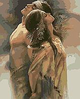 """Картина по номерам """"Надёжное плечо"""" 40*50см"""