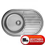 Кухонная мойка ULA 7108 ZS Polish 08 (мойка 7750 нерж.), фото 2