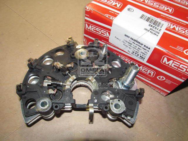 Выпрямитель, генератор (производство ERA) (арт. 215345), ACHZX