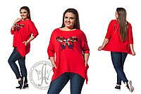 Яркая и стильная футболка с бабочкой,батал