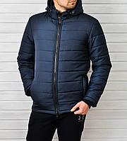 Мужская куртка зимняя пуховик Snow Limit