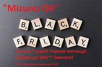 У нас черная-пречерная пятница с ценами! Выберите себе подарок!