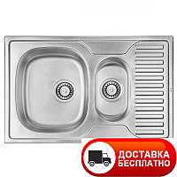 Мойка кухонная 7850D две чаши врезная Ula полированная 0,8 мм глубина 18 см Бесплатная доставка