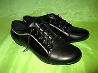 Туфли спортивные кожа (кожа + лак)