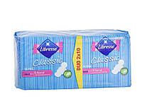 Прокладки гігієнічні 20шт/4кр. (ClassicUltra Clip Duo Normal Soft) ТМLIBRESSE