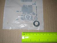 Стопорное кольцо (Производство Bosal) 258-133