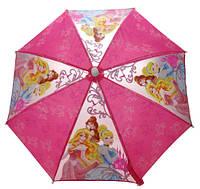 Зонтик Принцессы Дисней для девочек