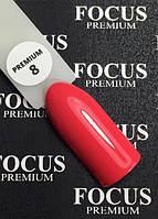 Гель-лак FOCUS premium №008 (приглушенный коралловый, эмаль), 8 мл